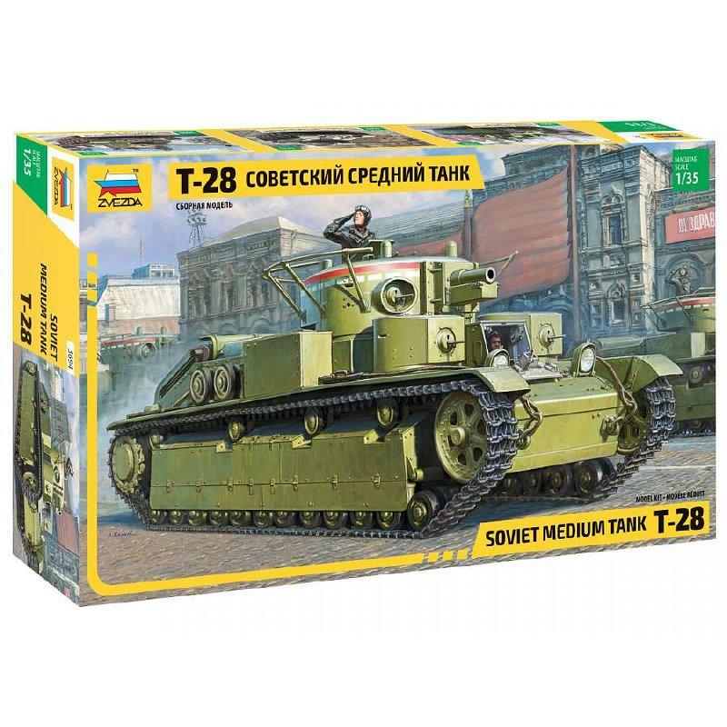 T-28 szovjet harckocsi