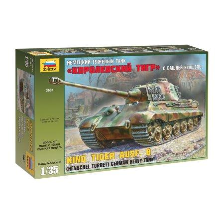 King Tiger Ausf. B (Henschel)